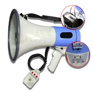 Megafono con sirena
